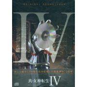 Shin Megami Tensei IV Original Soundtrack (Japan)