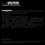 Music For Instigator Compiled By Shinichi Osawa (Japan)