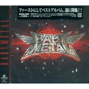 Babymetal (Japan)