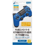 Cyber PS4 Controller Protect Film (Japan)