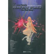 Xenogears Perfect Works The Real Thing - Sukuwea Koshiki Zenogiasu Settei Shiryoshu (Japan)