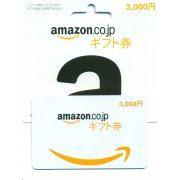 Amazon Gift Card (3000 Yen) (Japan)
