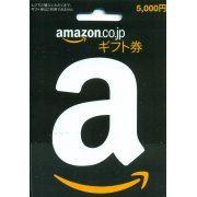Amazon Gift Card (5000 Yen) (Japan)