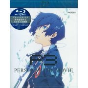 Persona 3 The Movie #1 Spring Of Birth (Japan)