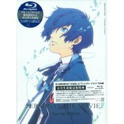 Persona 3 The Movie #1 Spring Of Birth [Blu-ray+CD Limited Edition] (Japan)