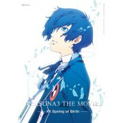 Persona3 The Movie #1 Spring Of Birth (Japan)