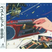 Space Dandy Original Soundtrack (Japan)