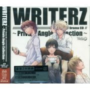 Writerz Drama Cd - Private Angle Collection (Japan)
