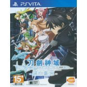 Sword Art Online: Hollow Fragment (Chinese & English Sub) (Asia)