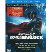 Space Pirate Captain Harlock [2D+3D] (Hong Kong)