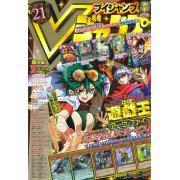 V-Jump [July 2014] (Japan)
