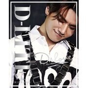 D'slove [CD+DVD+Goods Limited Edition] (Japan)