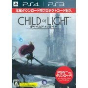 Child of Light [Limited Edition] (Japan)