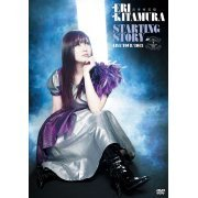 Starting Story Live Tour 2013 (Japan)