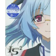 Infinite Stratos 2 Vol.6 (Japan)