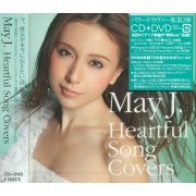 Heartful Song Covers [CD+DVD] (Japan)