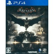 Batman: Arkham Knight (Japan)