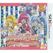 Happiness Charge Precure! Kawarun Collection (Japan)