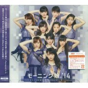 Toki Wo Koe Sora Wo Koe / Password Is 0 [CD+DVD Limited Edition Type A] (Japan)
