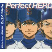 Perfect Hero (Ace Of Diamond Intro Theme) (Japan)