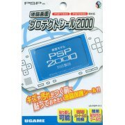 Screen Protect Seal 2000 (Japan)
