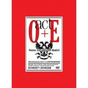 Act O+e Dvd Special Edition [Limited Edition] (Japan)