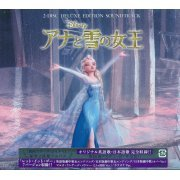 Frozen Original Soundtrack [Deluxe Edition] (Japan)