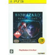 BioHazard Revelations Unveiled Edition (Playstation 3 the Best) (Japan)