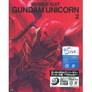 Mobile Suit Gundam Unicorn Vol.2 [Gundam 35th Anniversary Encore Limited Edition] (Japan)