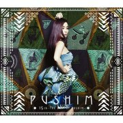15th - The Best Of Pushim  [CD+DVD Limited Edition] (Japan)