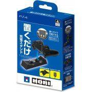 Okudake Charge Stand for DualShock 4 (Japan)