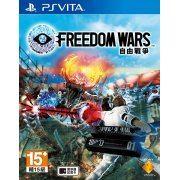 Freedom Wars (Chinese Sub) (Asia)