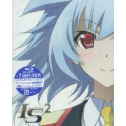 Infinite Stratos 2 Vol.7 (Japan)