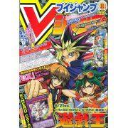 V-Jump [August 2014] (Japan)
