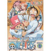 One Piece 5th Season Piece.1 TV Original Dreams! Part.1 (Japan)