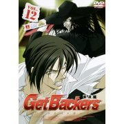 Get Backers - Dakkanya Vol.12 (Japan)