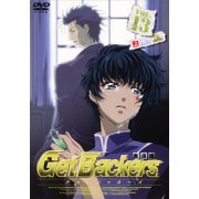 Get Backers - Dakkanya Vol.13 (Japan)