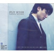 Prince of Tennnis Character Song: Fly High (Japan)