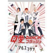 Ars Magna Dvd - Q Ai Dancin' Flash [DVD+CD] (Japan)
