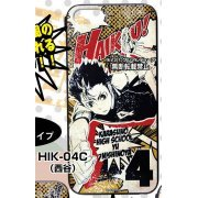 gourmandise Haikyu!! iPhone5/5S Smartphone Jacket: Nishinoya