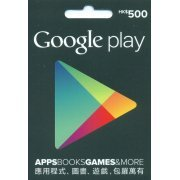 Google Play Card (HKD$ 500 / for Hong Kong accounts only) (Hong Kong)