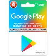 Google Play Card (HKD 500 / for Hong Kong accounts only) Digital (Hong Kong)