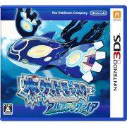 Pokemon Alpha Sapphire (Japan)