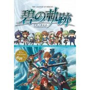 The Legend of Heroes Ao no Kiseki Special Collection (Japan)