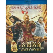 The Monkey King 3D (Hong Kong)