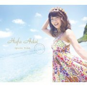 Hafa Adai [CD+DVD Limited Edition] (Japan)