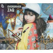 Overdriver (Rail Wars Outro Theme Song) [CD+DVD Limited Edition] (Japan)