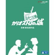 Lupin III - The Castle Of Cagliostro (Japan)