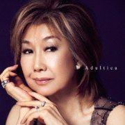 Adultica - Ballad Wo Itsumo Tonari Ni (Japan)