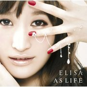 As Life [CD+DVD Limited Edition Type B] (Japan)